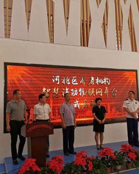 天津河北支队力推辖区老年人场所消防物联网建设