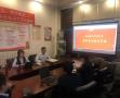 浦发银行天津分行以多种形式将清廉金融文化建设活动推向深入
